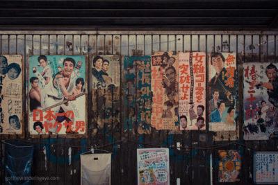 Art of the Samurai, Tokyo