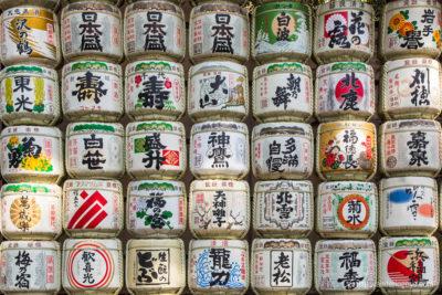 Sake Aisles, Tokyo
